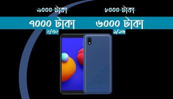 স্যামসাংয়ের অ্যাফোর্ডেবল স্মার্টফোন Samsung Galaxy M01 Core, থাকছে আকর্ষণীয় ডিসকাউন্ট