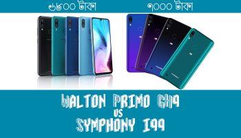 কম্পারিজন: Walton Primo GH9 বনাম Symphony i99